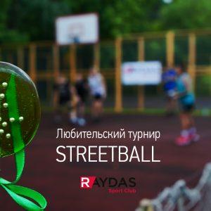 R_basket