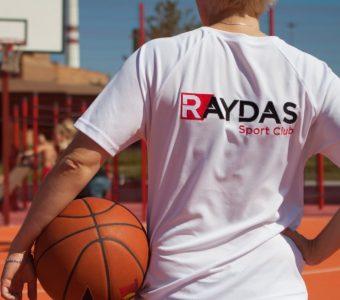 Женский баскетбол. Идет набор. Тренировки на открытой площадке.